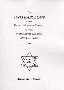 http://upload.wikimedia.org/wikipedia/commons/thumb/0/06/Two-babylons.jpg/220px-Two-babylons.jpg