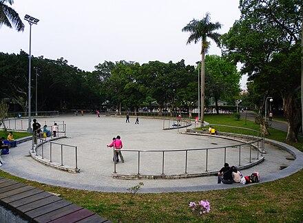 青年公園 (臺北市) - Wikiwand