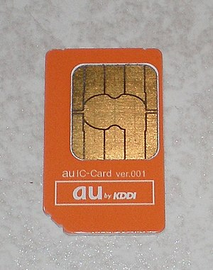 A Removable User Identity Module for KDDI Mobi...