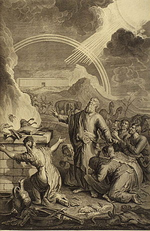 English: Noah offered burnt offerings on an al...