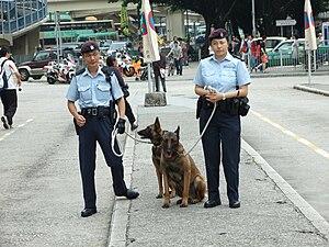 警犬隊 (香港) - 維基百科,這座先進,自由的百科全書