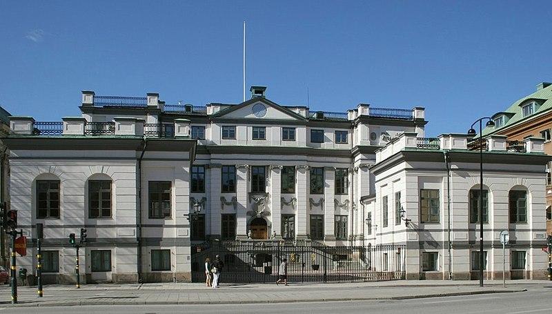 Ficheiro:Hogsta domstolen Stockholm.jpg