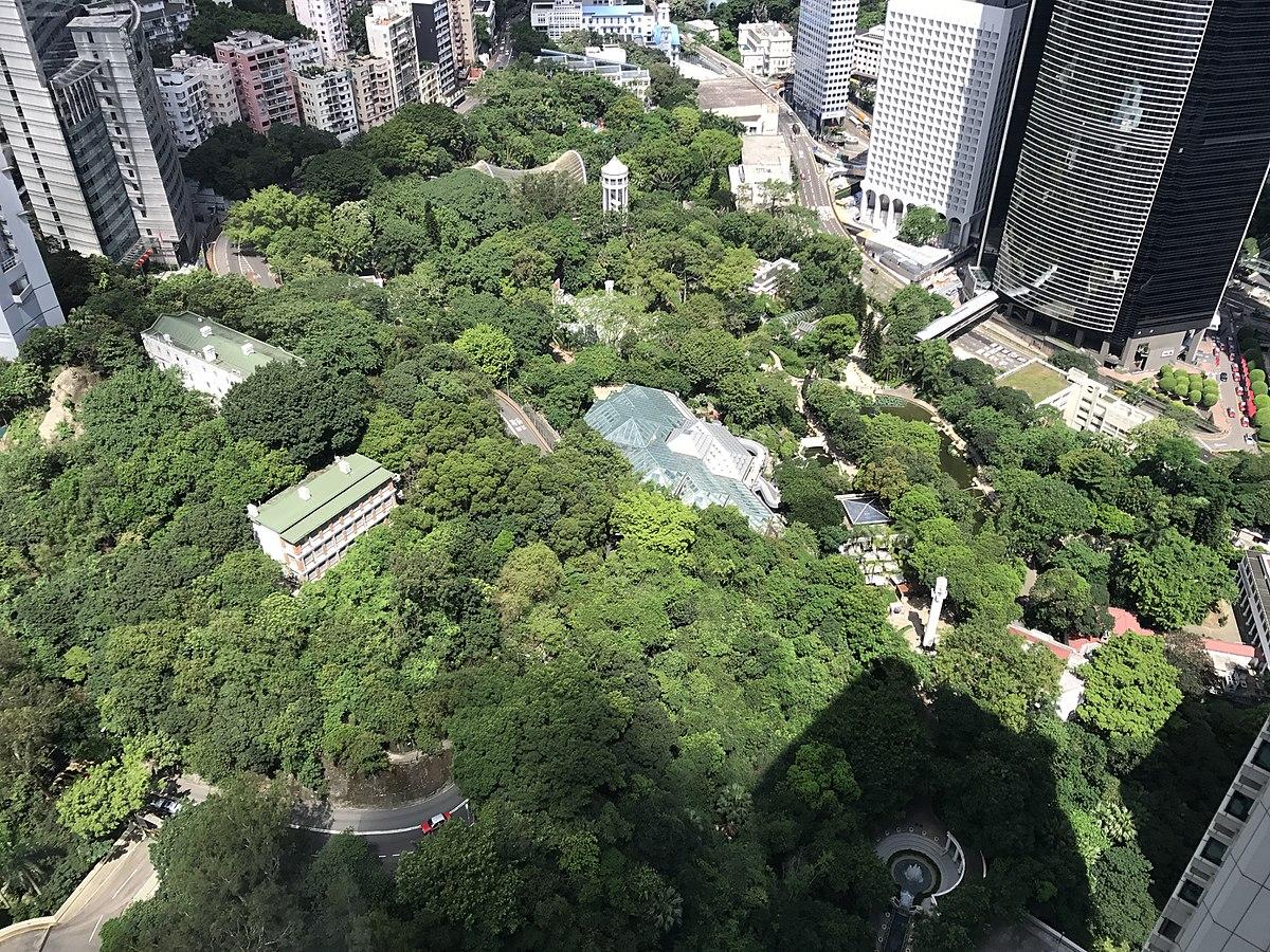 香港公園 - 維基百科,自由的百科全書