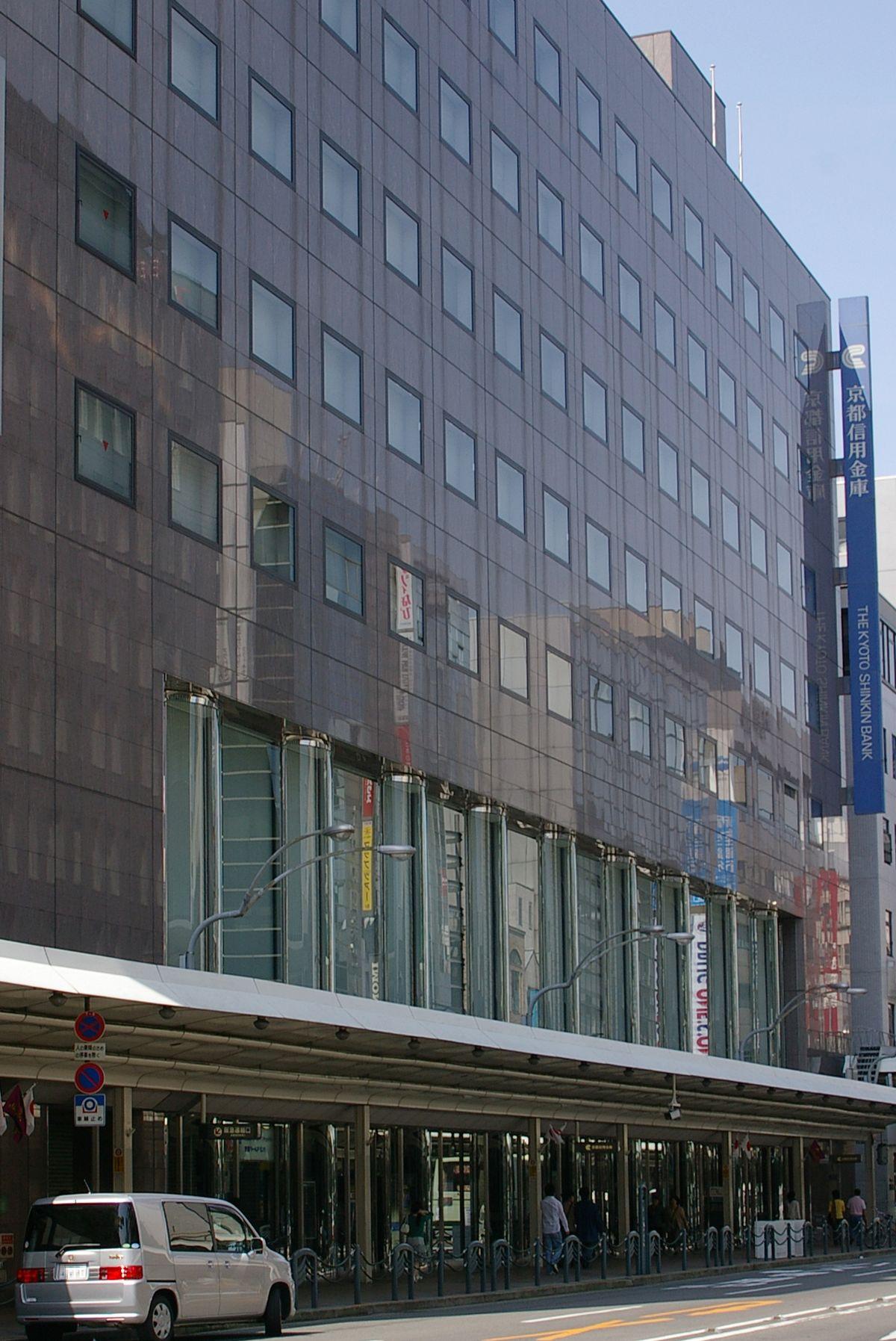 京都信用金庫 - Wikipedia