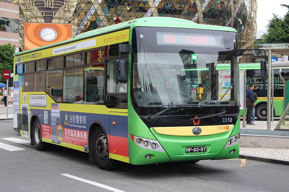 澳門巴士10A路線 - 維基百科,自由的百科全書