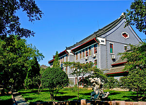 English: Photograph of building on the Baotuqu...