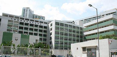 仁濟醫院 (香港) - Wikiwand