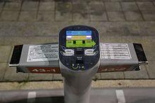 臺北市公共自行車租賃系統 - 維基百科。自由的百科全書