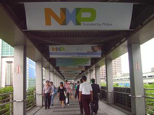 2007 COMPUTEX Taipei: A corridor in a footbrid...