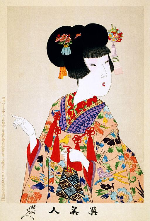 Chikanobu, True beauty, 1897