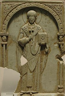 Saint Jean Bouche D Or : saint, bouche, Chrysostome, Wikipédia