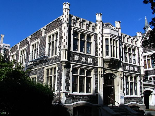 File University Of Otago Marama - Wikimedia Commons