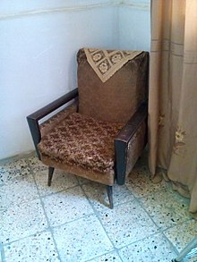 revolving chair thames hanging egg chairs canada furniture wikipedia أثاث منزل في بغداد jpg