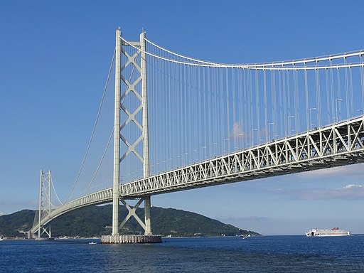 Akashi Big Bridge