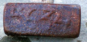 English: Miner's sledgehammer with welded numb...