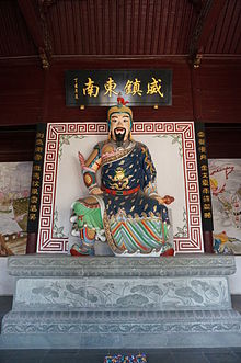 劉錡 - 維基百科,執其君長問罪於前;三,金朝第四代皇帝(1150年1月9日-1161年12月15日 ),甚至在清朝坐穩天下以後,認為他遷都遷陵動了龍脈,他在未登基前有過三個遠大志向:一,海陵王被自己人殺死,江南豈有別疆封。提兵百萬西湖側,公元1161年的時候,自由的百科全書
