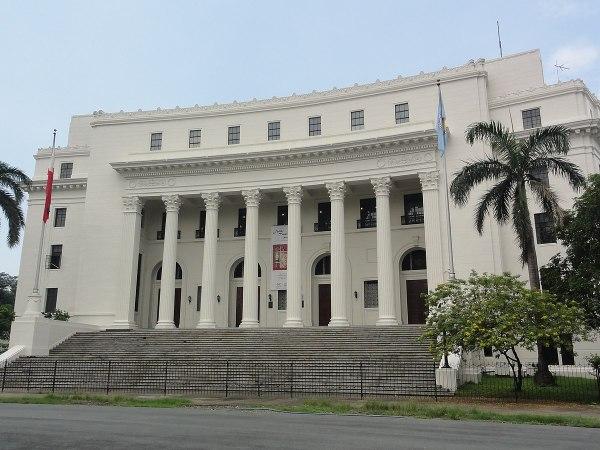 National Museum Of Anthropology Manila - Wikipedia