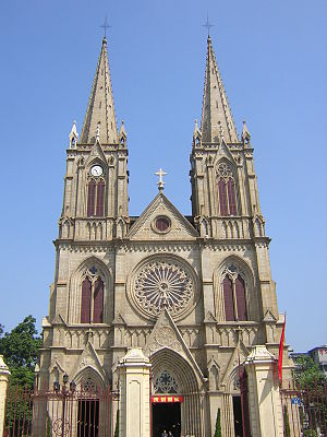 Cathedral of the Sacred Heart (or Stone Church...