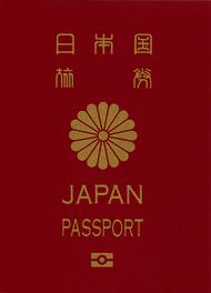 Japanese passport  Wikipedia