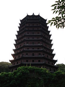 Hangzhou Travel Guide At Wikivoyage