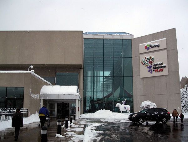 Strong National Museum Of Play - Wikipedia
