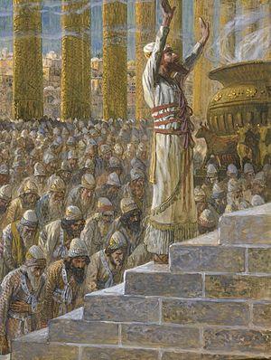 English: Solomon Dedicates the Temple at Jerus...