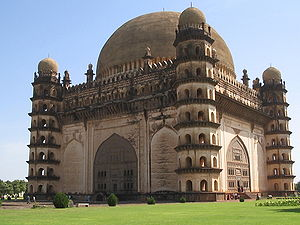 Gol Gumbaz - photo taken during a family trip ...