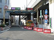 阪神高速1號環狀線 - 維基百科,自由的百科全書
