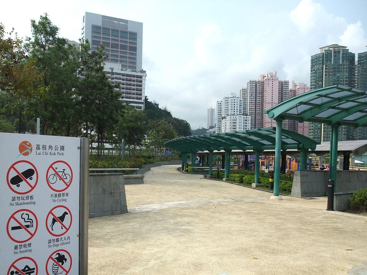 File:Lai Chi Kok Park, Podium Garden (Hong Kong).jpg - 維基百科,自由的百科全書