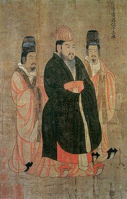 Sui Yangdi Tang.jpg