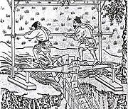 馬鈞發明的龍骨水車,本圖出自《天工開物》