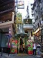 中環至半山自動扶手電梯系統 - 維基百科,自由的百科全書