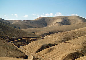 hills in the Judean desert