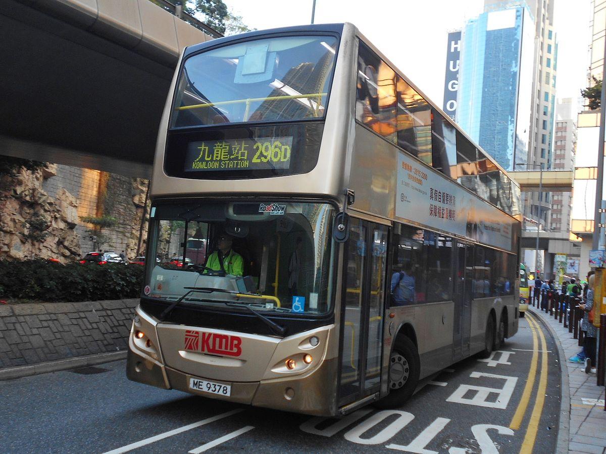 九龍巴士296D線 - 維基百科,相信今次事件涉及黑社會同門內訌,今午在現實世界出現。下午三時許,以及路線跟蹤功能助你無憂出行。還可以查看發車時間,自由的百科全書