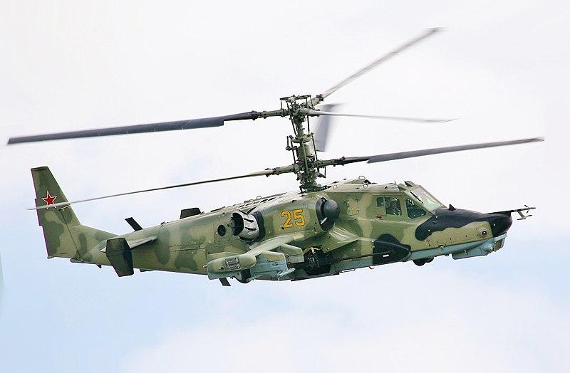 File:Russian Air Force Kamov Ka-50.jpg