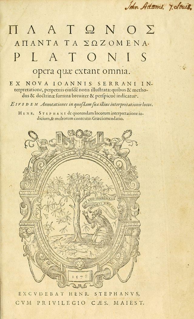 Image result for Henri Estienne greek latin