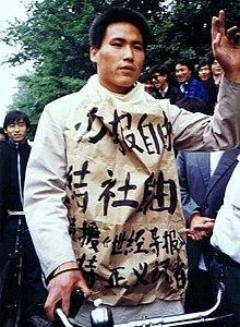 Massacre De La Place Tian'anmen : massacre, place, tian'anmen, Manifestations, Place, Tian'anmen, Wikipédia
