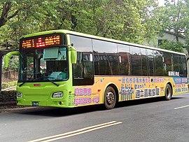 嘉義市公車 - 維基百科,自由的百科全書
