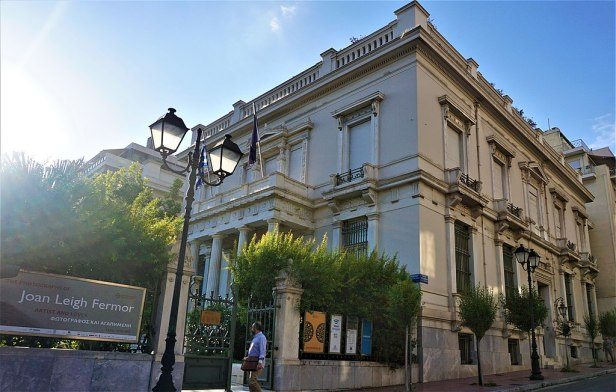 Benaki Museum, Athens - Joy of Museums