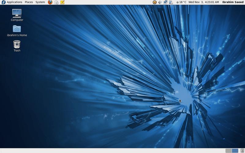 Fedora: o meu desktop perfeito (1) (2/3)