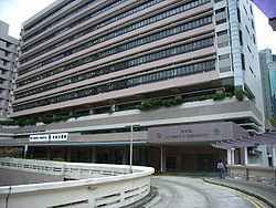 律敦治醫院 | HK Hospital