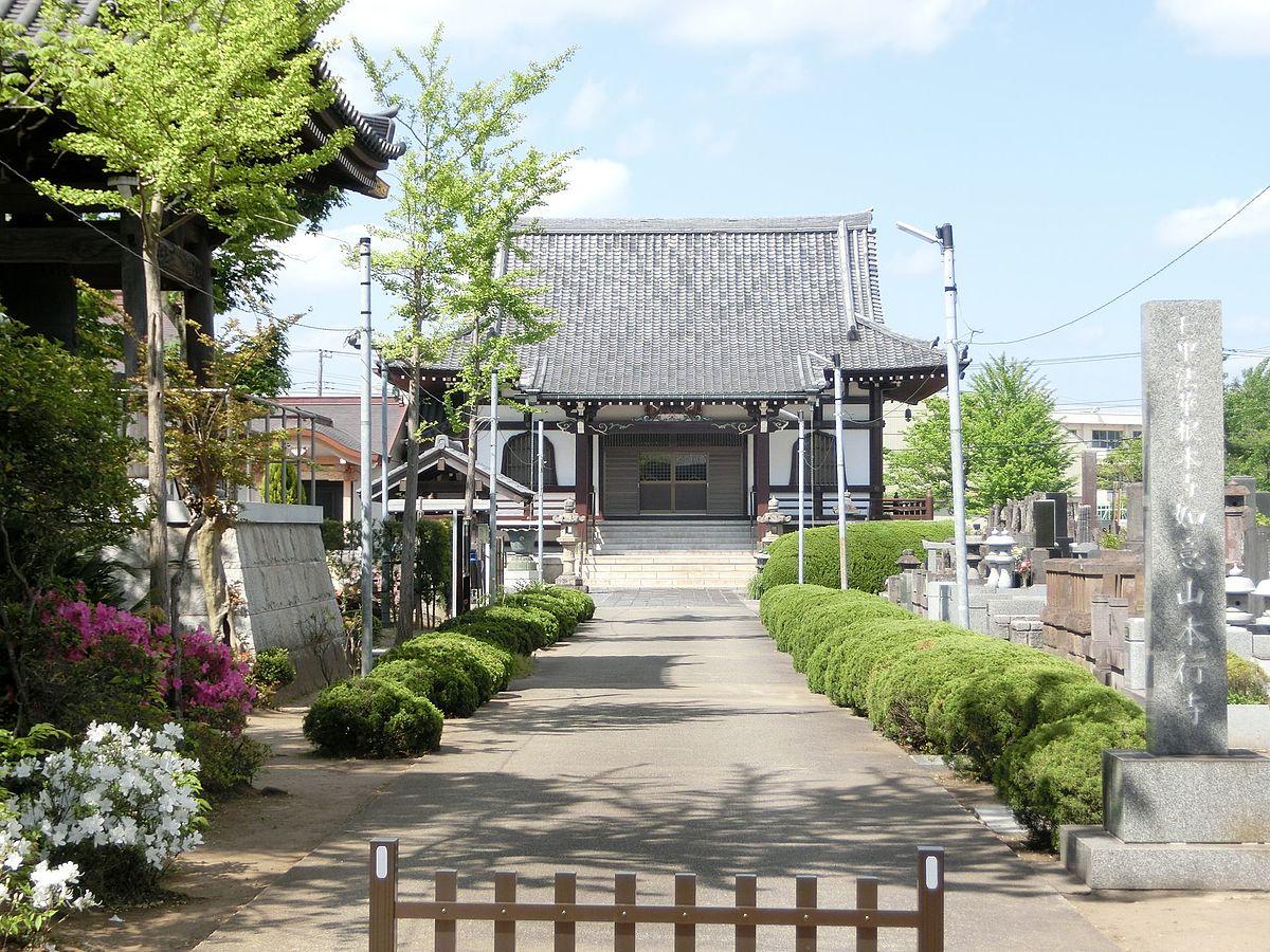 本行寺 (千葉市) - Wikipedia