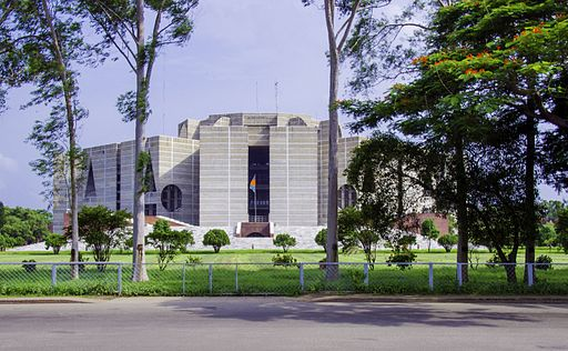 National Assembly of Bangladesh (09)