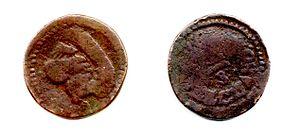 English: Moneda de 1/8 de real acuñada en Pátz...