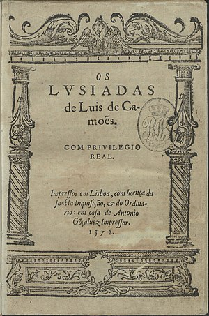 Title page cover! of Os Lusíadas, in 1572 edition.