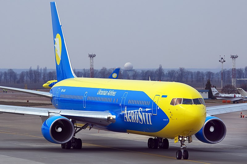 Aerosvit Airlines is rated by Skytrax as a 2-star airline and operates out of Kiev's Boryspil International Airport