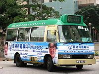 主題:香港小巴路線 - 維基百科,自由的百科全書