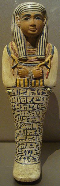 Egyptian Faience Statue