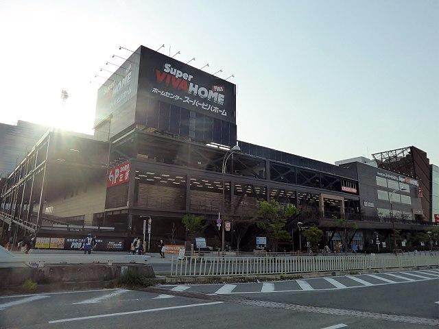 File:Super VIVA HOME OSAKA DOME CITY.jpg - Wikimedia Commons
