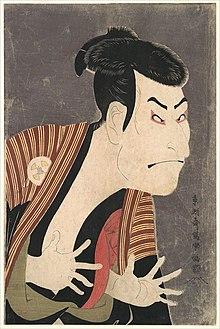 Ukiyo-e. Otani Oniji II